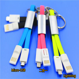 Cina 2 In 1 Keychain Usb Pengisian Kabel Bahan TPE Fit Android Dan IPhone pabrik
